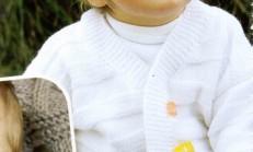 Beyaz Renkli Erkek Bebek Örgü Hırka Modeli