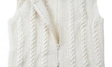Beyaz Renkli Fermuarlı Bayan Yelek Modeli