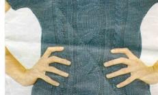 Boğazlı Yarım Kollu Bayan Kazak Modeli