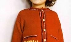 Tweety Desenli Kırmızı Renkli Erkek Çocuk Hırka Modeli
