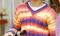 V Yakalı Renkli Erkek Çocuk Kazak Modeli