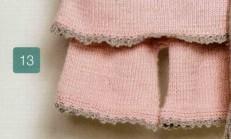 Kenarları Tığ İşlemeli Pembe Renkli Bebek Pantolon Modeli