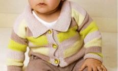 Çizgili Ceket Yaka Erkek Bebek Hırka Modeli