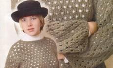 Delikli Ajur Desenli Bayan Tunik Modeli
