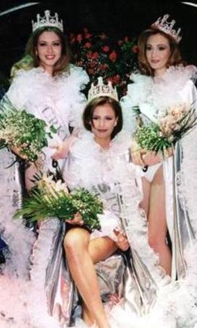 1997 türkiye güzellik kraliçeleri