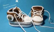 Spor Bağcıklı Tığ İşi Bebek Patiği Yapılışı