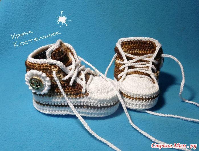 40 Bağcıklı spor kolay tığ işi bebek patiği örneği